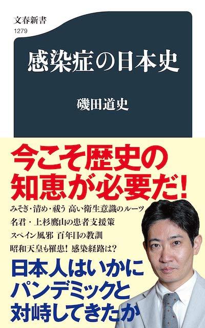 f:id:tokinokaseki:20201024190911j:plain
