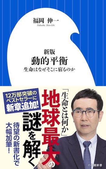 f:id:tokinokaseki:20201103195911j:plain