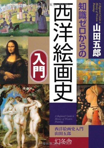 f:id:tokinokaseki:20201105195821j:plain