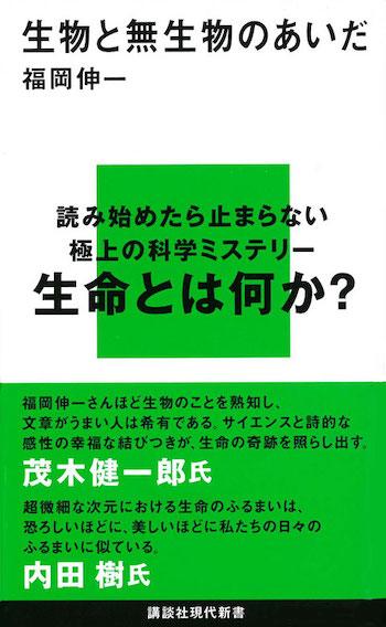f:id:tokinokaseki:20201121171137j:plain