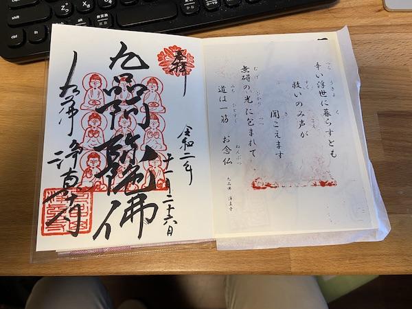 f:id:tokinokaseki:20201126220214j:plain