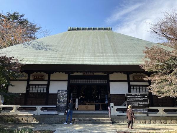 f:id:tokinokaseki:20201126220325j:plain