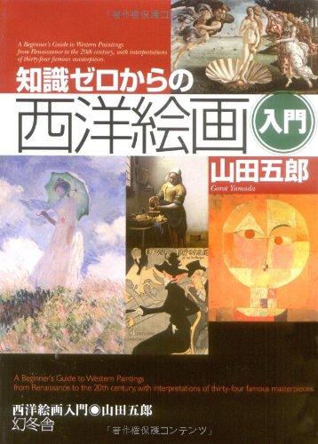 f:id:tokinokaseki:20201128210348j:plain