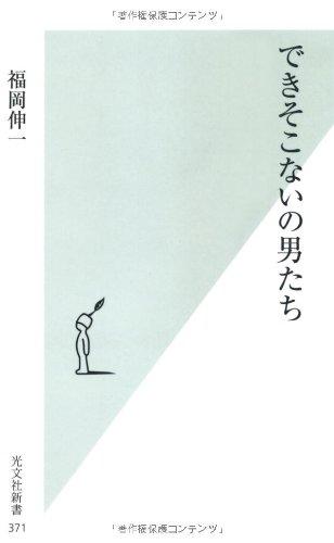 f:id:tokinokaseki:20201206205559j:plain