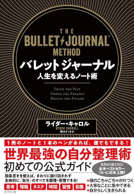 f:id:tokinokaseki:20201209103604j:plain