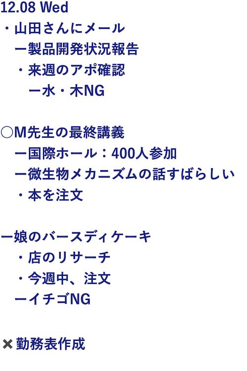 f:id:tokinokaseki:20201209110434p:plain