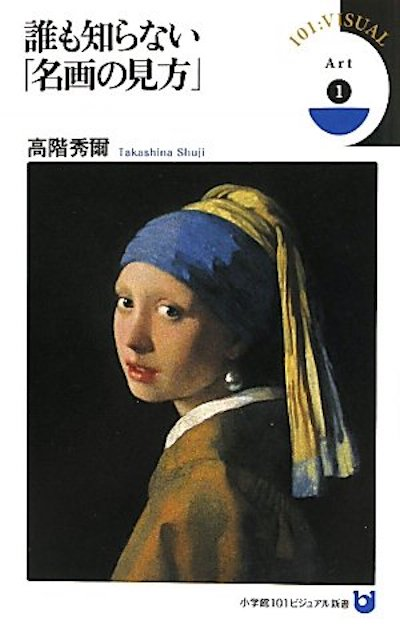 f:id:tokinokaseki:20201215232626j:plain