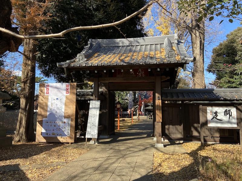 f:id:tokinokaseki:20201217203007j:plain
