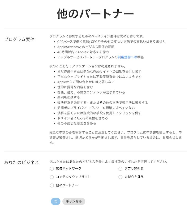f:id:tokinokaseki:20210204203156p:plain