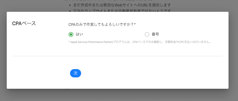 f:id:tokinokaseki:20210204203225p:plain
