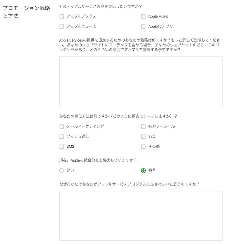 f:id:tokinokaseki:20210204203439p:plain