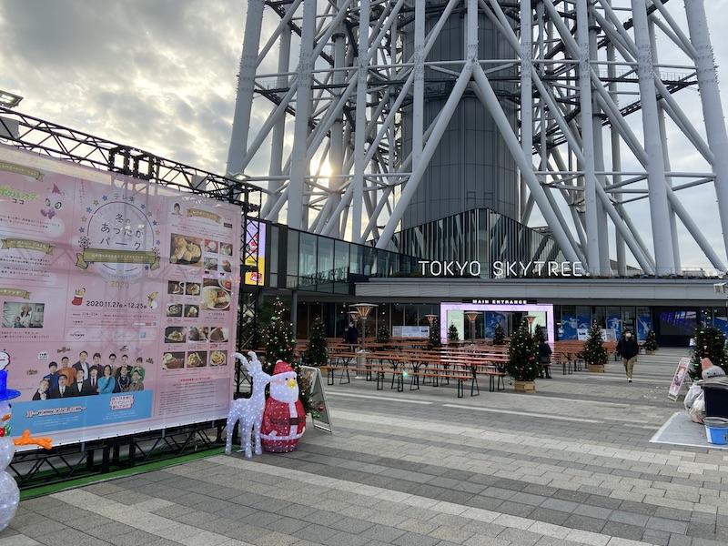 f:id:tokinokaseki:20210217214932j:plain
