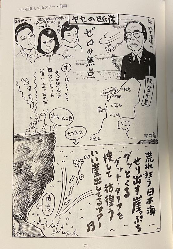 f:id:tokinokaseki:20210305204321j:plain