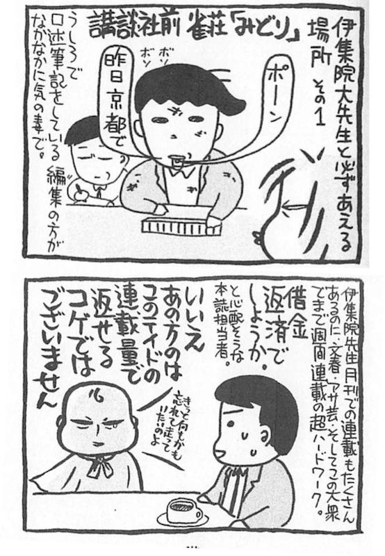 f:id:tokinokaseki:20210509183938p:plain