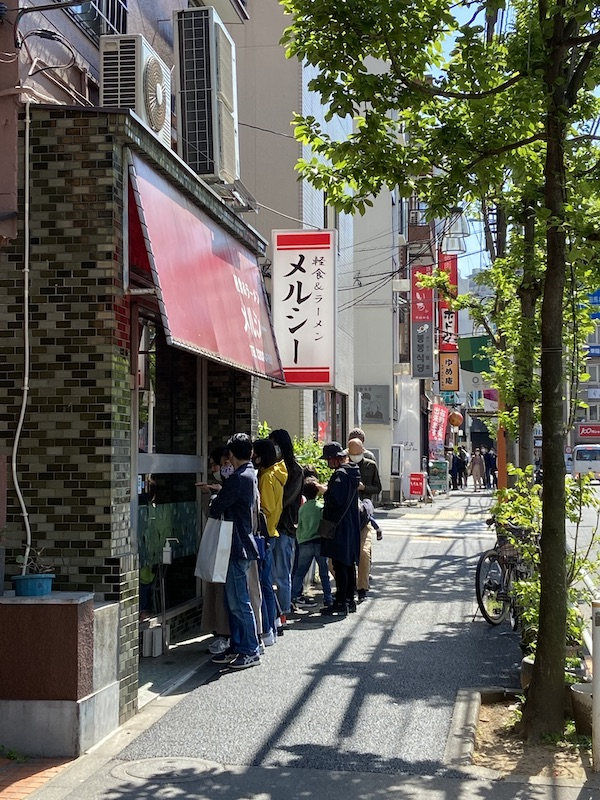 f:id:tokinokaseki:20210522185517j:plain