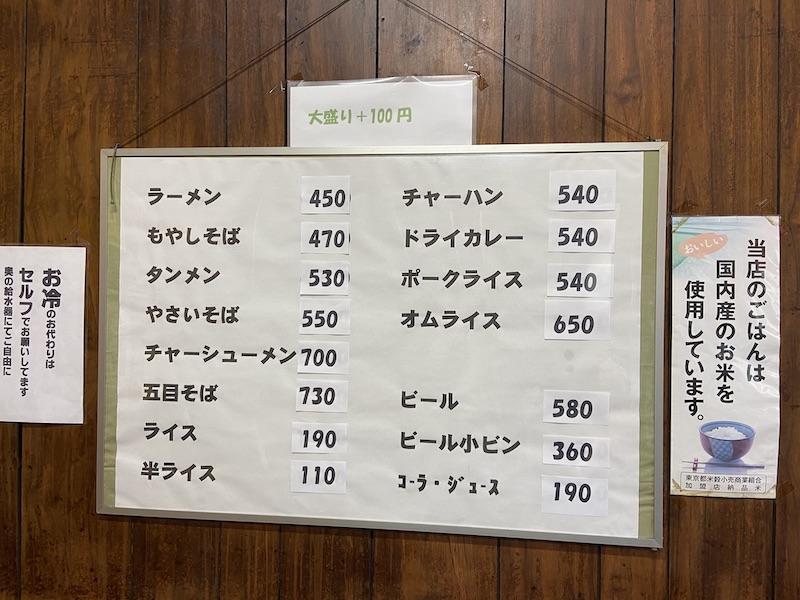 f:id:tokinokaseki:20210522185557j:plain