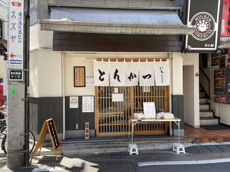 f:id:tokinokaseki:20210522185914j:plain