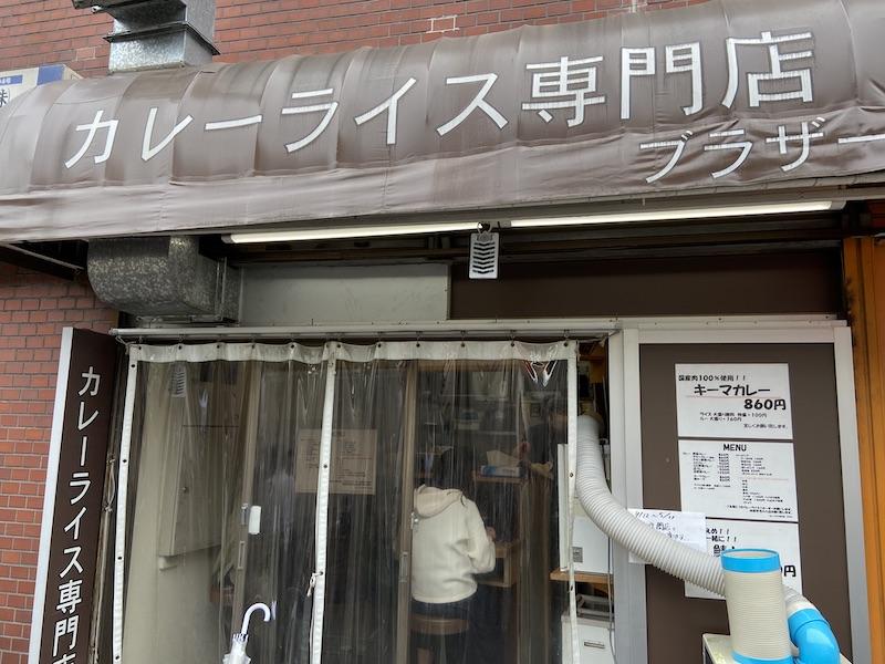 f:id:tokinokaseki:20210522190149j:plain