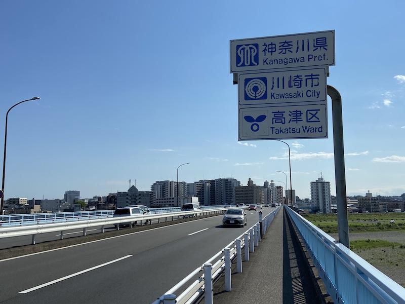 f:id:tokinokaseki:20210526223240j:plain