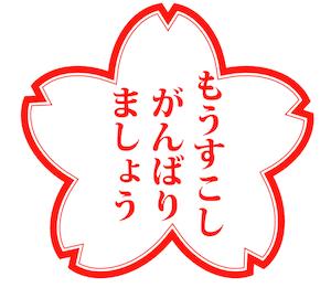 f:id:tokinokaseki:20210602222346p:plain