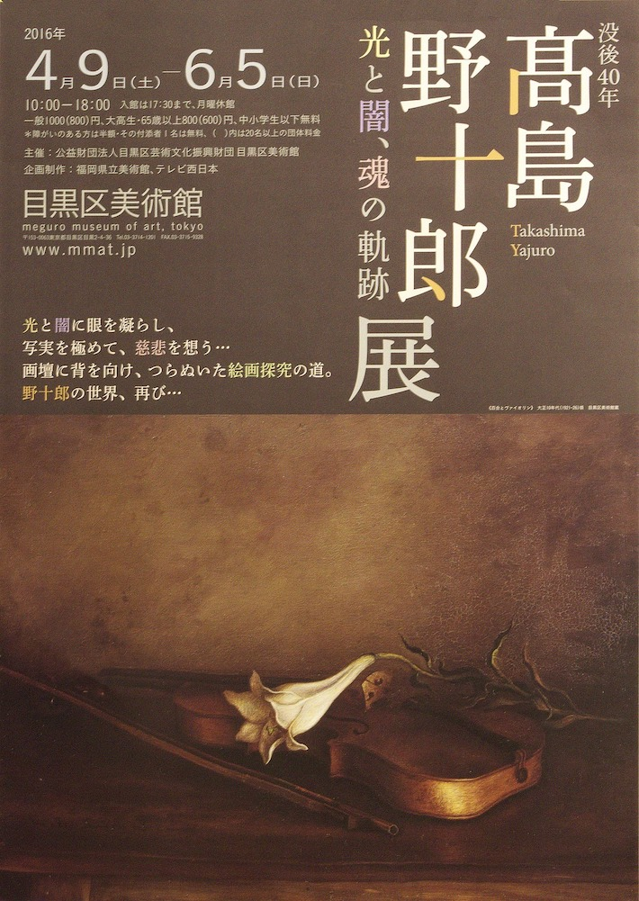 f:id:tokinokaseki:20210707214358j:plain