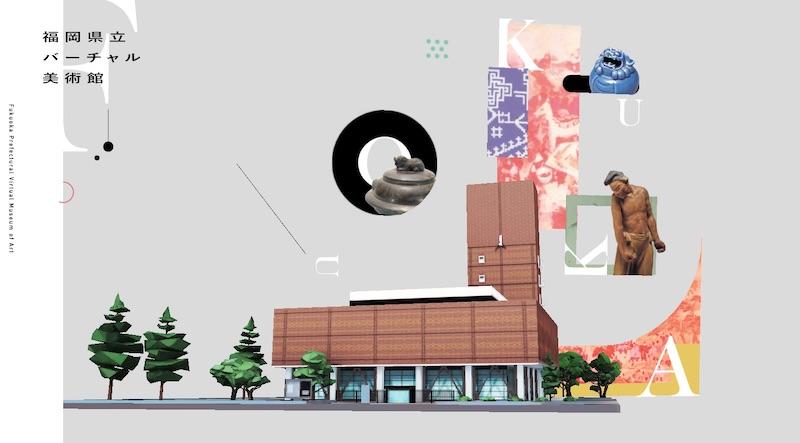 f:id:tokinokaseki:20210707214702j:plain