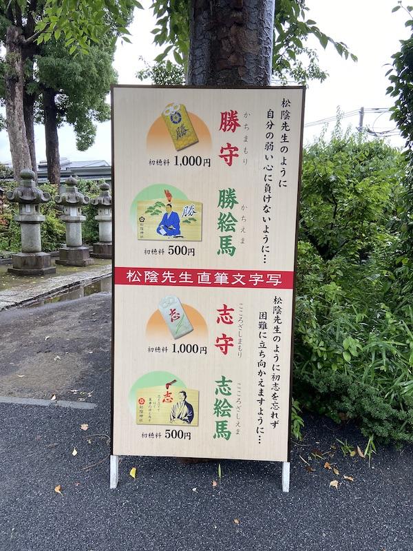 f:id:tokinokaseki:20210709214110j:plain