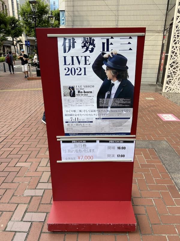 f:id:tokinokaseki:20210712011013j:plain
