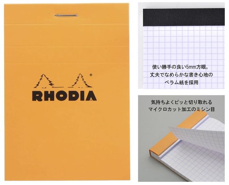 f:id:tokinokaseki:20210805002322j:plain