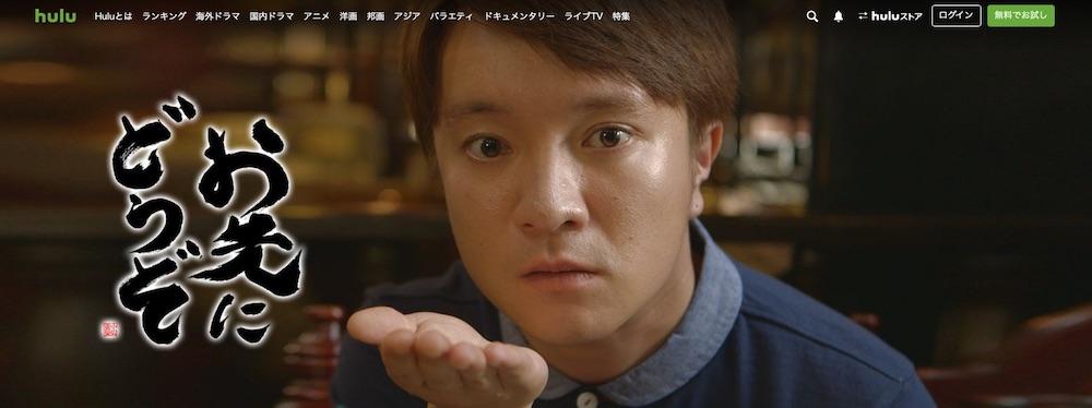 f:id:tokinokaseki:20210811221132j:plain