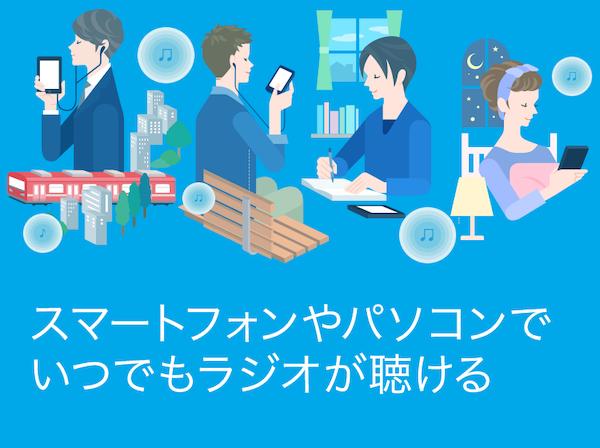 f:id:tokinokaseki:20210824211805p:plain