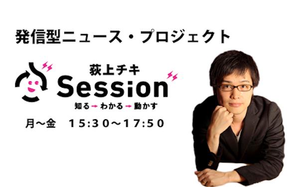 f:id:tokinokaseki:20210824212209j:plain