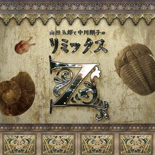 f:id:tokinokaseki:20210824212326j:plain