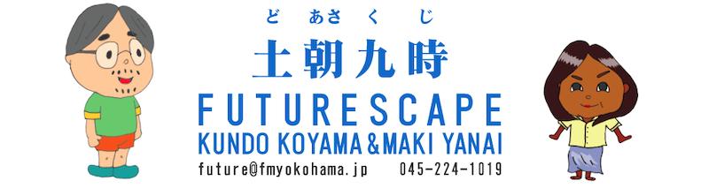 f:id:tokinokaseki:20210824212458p:plain