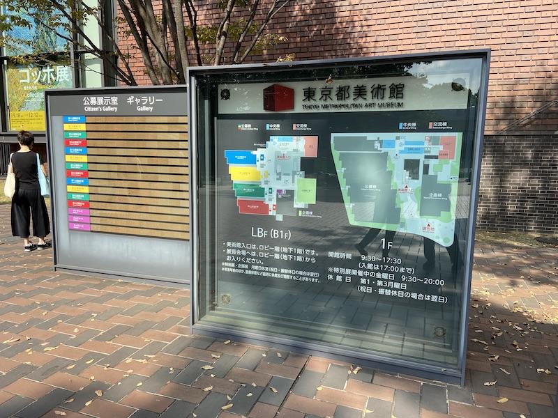 f:id:tokinokaseki:20211011090326j:plain