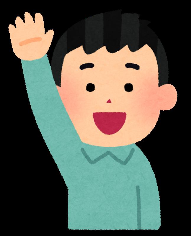 f:id:tokinomori:20161218224433p:plain