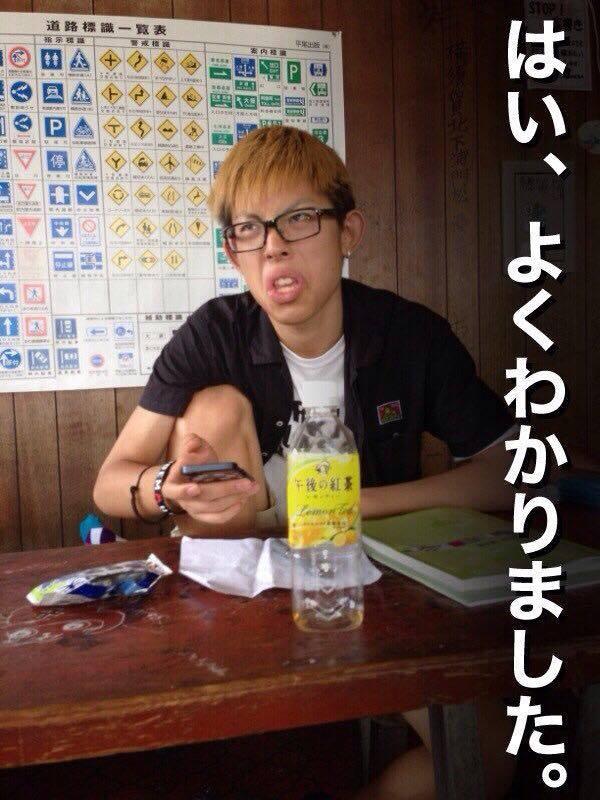 f:id:tokio-hashimoto:20161210132357j:plain