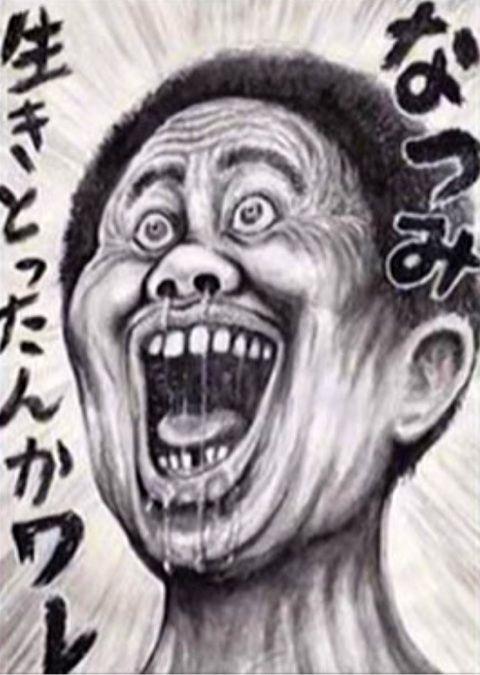 f:id:tokio120:20160906200432j:plain