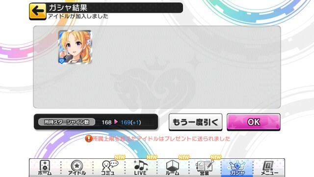f:id:tokio120:20180411191701j:image