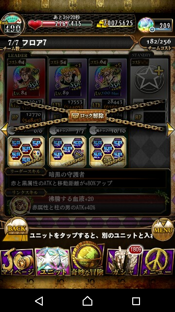 f:id:tokio120:20180823184611j:image