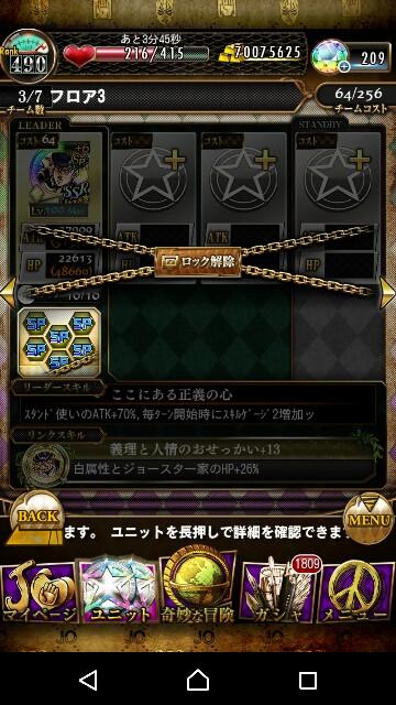 f:id:tokio120:20180823184643j:image