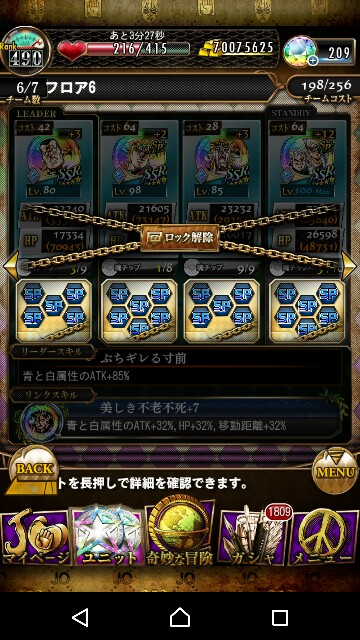 f:id:tokio120:20180823184721j:image