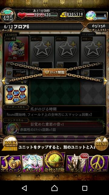 f:id:tokio120:20180922195048j:image