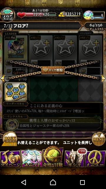 f:id:tokio120:20180922195132j:image
