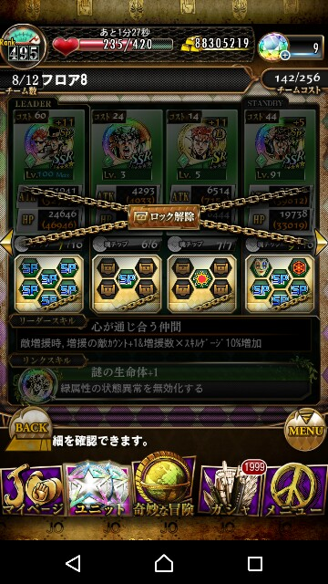 f:id:tokio120:20180922195145j:image