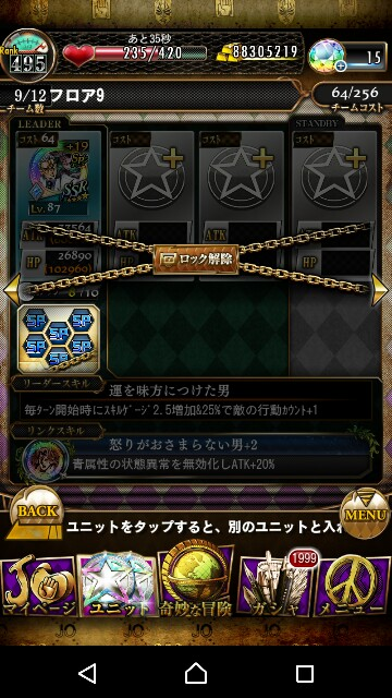 f:id:tokio120:20180922195158j:image
