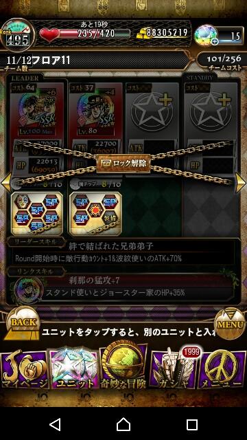 f:id:tokio120:20180922195215j:image