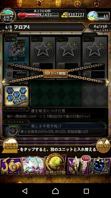 f:id:tokio120:20181005204127j:image