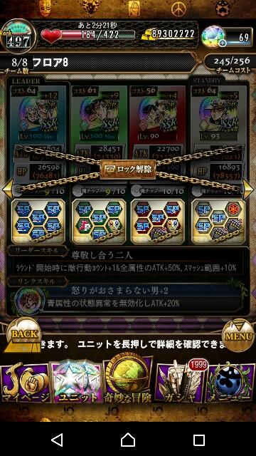 f:id:tokio120:20181005204207j:image