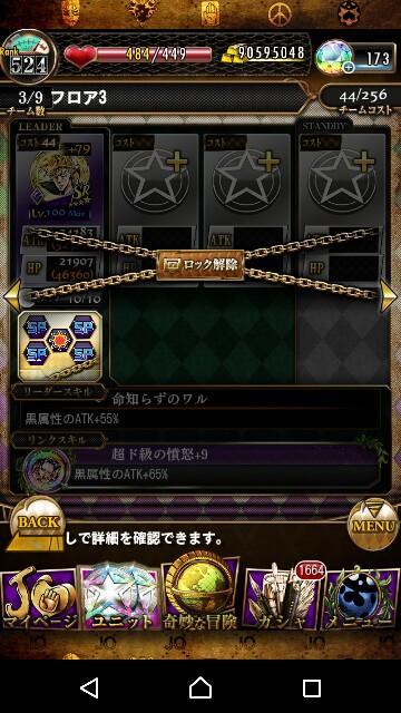 f:id:tokio120:20190226192749j:image
